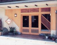 城崎温泉 安田屋旅館