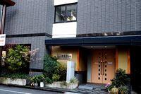 アネックス勝太郎旅館の詳細