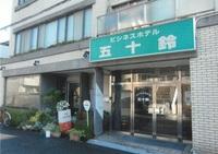 ビジネスホテル五十鈴<山口県>
