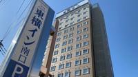 東横イン 横浜線淵野辺駅南口の詳細へ
