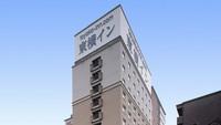 東横イン広島駅南口右