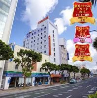 ホテル ラッソ那覇松山の詳細へ