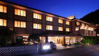 鎌先温泉 すヾきや旅館(すずきや)の詳細へ