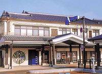駅前 竹内旅館