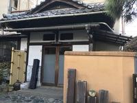 ビジネス旅館 岡本荘の詳細へ