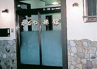 かどや旅館 <静岡県>の詳細