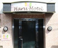 HaruHotel(ハルホテル)の詳細