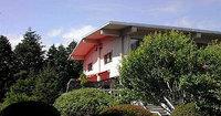 くつろぎと憩いの温泉宿 箱根蘆山荘(ろざんそう)の詳細へ