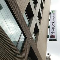 ホテルブーゲンビリア札幌(旧イーホテル札幌)