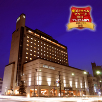 【新幹線付プラン】ホテルキャッスル<山形>(JR東日本びゅう提供)