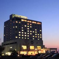 【新幹線付プラン】那須温泉 りんどう湖ロイヤルホテル(びゅうトラベルサービス提供)