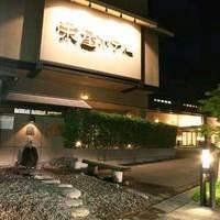 【新幹線付プラン】天童温泉 栄屋ホテル(JR東日本びゅう提供)