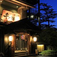 【新幹線付プラン】会津東山温泉 くつろぎ宿 千代滝(びゅうトラベルサービス提供)