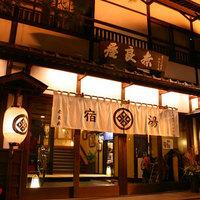 【特急列車付プラン】草津温泉 奈良屋(びゅうトラベルサービス提供)