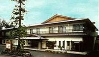 【新幹線付プラン】日光温泉 ホテル 清晃苑(びゅうトラベルサービス提供)