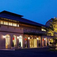 【新幹線付プラン】那須温泉 ホテル・フロラシオン那須(びゅうトラベルサービス提供)