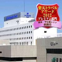 【新幹線付プラン】ホテルメトロポリタン高崎(びゅうトラベルサービス提供)