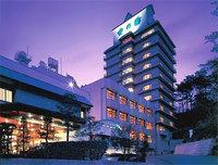 【特急列車付プラン】いわき湯本温泉 吹の湯旅館(JR東日本びゅう提供)