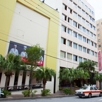 沖縄かりゆし琉球ホテル・ナハ (県庁前)の詳細へ