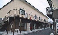 石巻アパートメントホテル