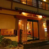 磯部温泉 ふわふわ豆腐鍋のおいしいお宿 見晴館