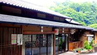 山家料理の宿 一休庵(さんけりょうりのやど いっきゅうあん)