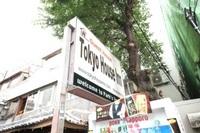 東京ハウスインの詳細