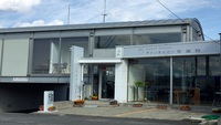 Guest House チャンネルカン