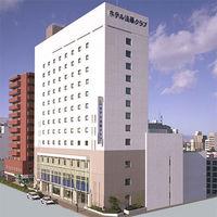 【新幹線付プラン】ホテル法華クラブ函館(びゅうトラベルサービス提供)