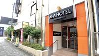 アパホテル<町田駅東>の詳細