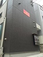 SHITAMACHI BASEの詳細