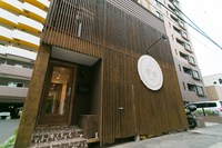 札幌ゲストハウス 雪結(yuyu)