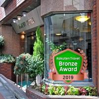 東京バニアンホテルの詳細