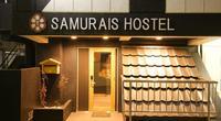 SAMURAIS HOSTEL Ikebukuroの詳細