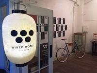 WIRED HOTEL ASAKUSA(ワイアードホテル浅草)