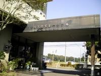 ビジネス佐貫第一ホテル