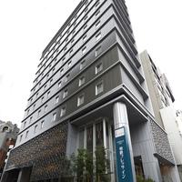 相鉄フレッサイン 東京六本木(2017年10月10日オープン)の詳細