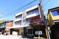 花月荘 <石川県>