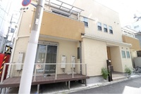 Sakura Japanese House