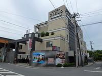 HOTEL CIELO【大人専用18禁・ハピホテ提携】