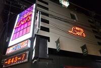 Hotel Let's【大人専用18禁・ハピホテ提携】の詳細