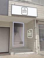 IN FRAME HOSTEL enoshima(2017年12月2日新規オープン)の詳細
