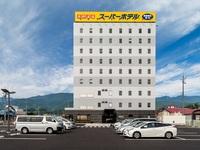 スーパーホテル山梨・南アルプス 天然温泉 白峰三山の湯(2017年10月6日グランドオープン)