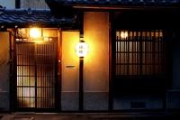 京町家小宿nao炬乃座椿邸京都駅