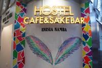 Hostel Enisia Namba