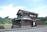 熊野マインドフルハウス 星の時間