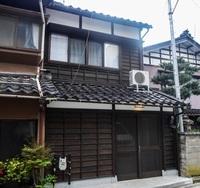 加賀ハウス