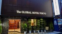 The GLOBAL HOTEL TOKYOの詳細