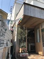 guest house SHIBAFUの詳細
