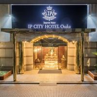 アイピーシティホテル大阪(2019年5月リニューアルオープン)